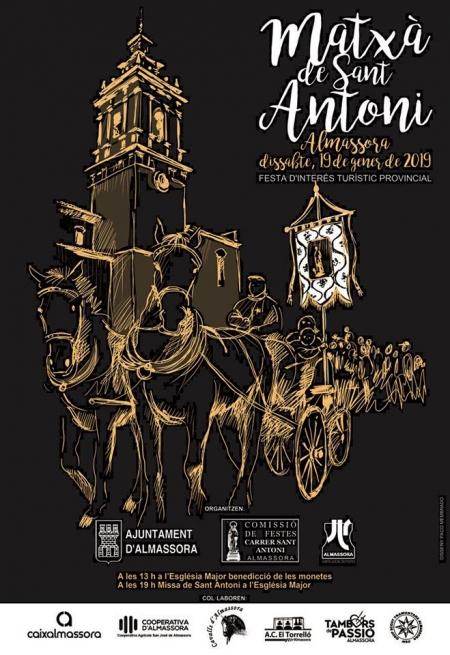 Matxà de Sant Antoni (Almassora)