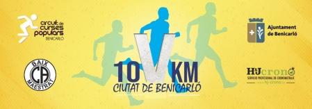 V 10K Ciutat de Benicarló
