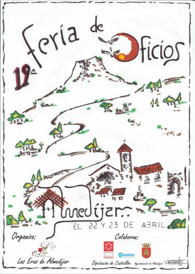 19 Feria de Oficios 2017 - Almedíjar