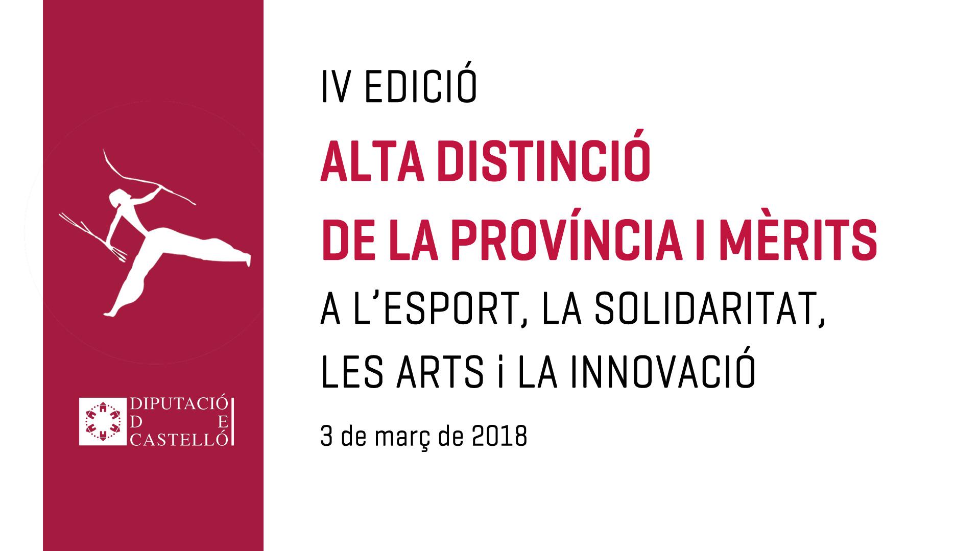 Dia de la provincia 2018