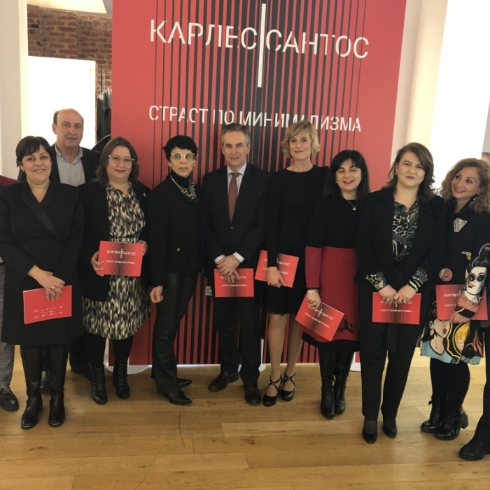 Ruth Sanz: «L'exposició sobre Carles Santos en l'Institut Cervantes a Bulgària ajuda a promocionar a Europa la província de Castelló»