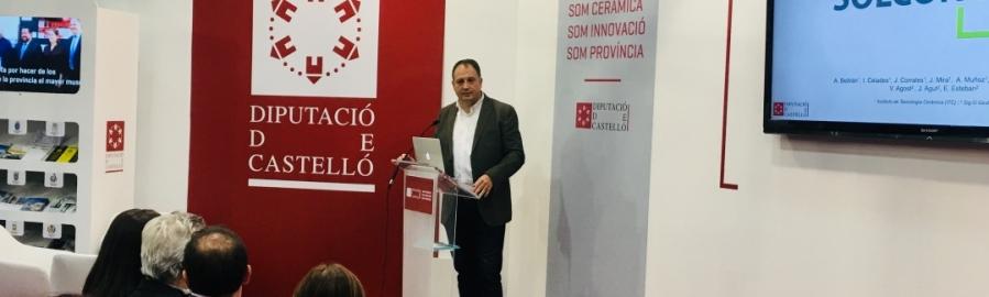 Diputación y el ITC avanzan en su herramienta SOLCONCER