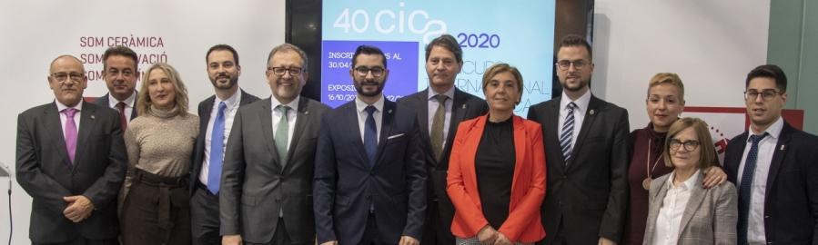 La Diputació referma el seu suport al Concurs Internacional de Ceràmica de l'Alcora en la presentació de la seua 40 edició